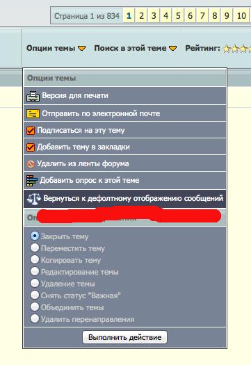 Как накручивают подписчиков в Instagram? Toster.ru